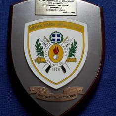 Placheta militara - Academia militara elena - stema - Medalii Romania