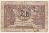 ROMANIA 2 LEI 1937 U