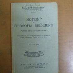Notiuni de filozofia religiei filosofia religiunii Bucuresti 1932 I. Mihalcescu