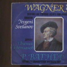 WAGNER - Uverturi și fragmente simfonice din opere - Stereo Disc pick up vinil - Muzica Clasica Melodia