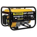 Generator electric  pe benzina Gospodarul Profesionist GP-2500 2200W , 6.5cp, Generatoare uz general