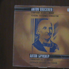 ANTON BRUCKNER - Simfonia Nr. 8 - Album (2 buc.) Disc pick-up vinil - Muzica Clasica Melodia