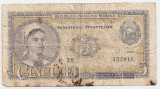 ROMANIA 5 LEI 1952 U