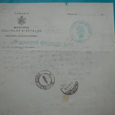 HOPCT DOCUMENT VECHI NR 215 MITROPOLIA UNGRO VLAHIEI STAMPILA  -BUCURESTI 1926
