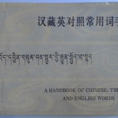 A HANDBOOK OF CHINESE , TIBETAN AND ENGLISH WORDS