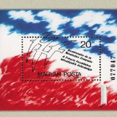 Ungaria 1989 - 200th revolutia franceza, colita neuzata