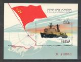 """U.R.S.S.1977 Expeditie polara cu spargatorul de gheata """"Arktika""""-Bl.  CU.891"""