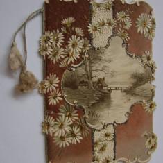 Raritate!!! Carte postala circulata in anii 1910 la Bucuresti, Printata