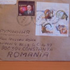 PLIC CIRCULAT RUSSIA- SERIE FAUNA + TIMBRU COMEMORATIV - 2018.