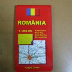 Romania harta rutiera color  scara 1 : 850 000 70 x 100 cm