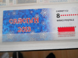 2013/2018  LP 2005  CRACIUN 2013 -carnet, Nestampilat