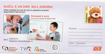 Campania Auzul e un dar!, intreg postal necirculat, 2017 foto