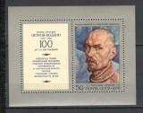 U.R.S.S.1978 100 ani nastere K.Petrov-Vodkin:Pictura-Bl.  CU.937