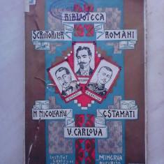 N.NICOLEANU, C.STAMATI poezii si proza, V.CARLOVA poezii, 1906 - Carte veche