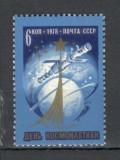U.R.S.S.1978 Cosmonautica-Ziua cosmonautilor  CU.916