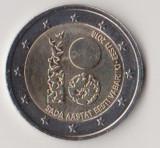 ESTONIA moneda 2 euro comemorativa 2018_Independenta - UNC, Europa, Cupru-Nichel