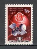 U.R.S.S.1979 Cosmonautica-Sonda Venera 11 si 12  CU.970