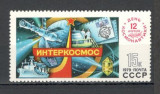 U.R.S.S.1979 Cosmonautica-Ziua cosmonautilor  CU.976