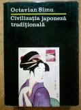Octavian Simu - Civilizatia japoneza traditionala