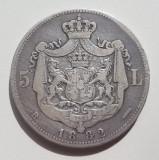Romania 5 lei 1882 (1), Argint