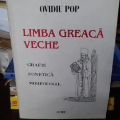 LIMBA GREACA VECHE - OVIDIU POP - Dictionar