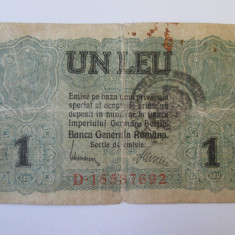 Romania 1 Leu 1917 BGR cu stampila - Bancnota romaneasca