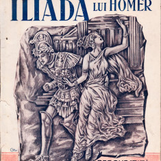 Iliada - Carte mitologie