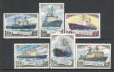 U.R.S.S.1978 Vapoare spargatoare de gheata  CU.958, Nestampilat
