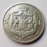 Romania 5 lei 1882 (2), Argint