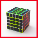 ZCUBE  Cub Rubik 5x5 - Magic Cube - Professor's Cube, 6-8 ani, 3D