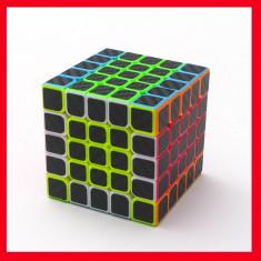 ZCUBE  Cub Rubik 5x5 - Magic Cube - Professor's Cube, 6-8 ani, 3D