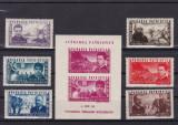 ROMANIA 1945  LP 168 LP 169  APARAREA  PATRIOTICA  SERIE  SI  COLITA  MNH, Nestampilat