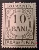 Cumpara ieftin VARIETATE--ROMANIA-PORTO -TAXA DE PLATA --1920 MNH