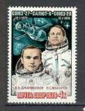 U.R.S.S.1979 Cosmonautica  CU.987