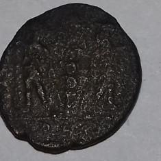 Moneda romana - Moneda Antica