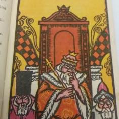 O PIELE SCUMPĂ/ COLECȚIA TRAISTA CU POVEȘTI/ILUSTRAȚII FRANCISC KALAB/ 1966 - Carte de povesti
