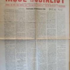 Iasul socialist 1 mai 1922 Dobrogeanu - Gherea Bacalbasa Racovsky Herovanu Bratu
