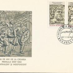 (No4) FDC ROMANIA -1978-L.P.970- Ziua Marcii Postale Romanesti --RAR