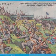 CARTE POSTALA DIN WW1 - DESENE CU SCENE DE LUPTA - REIMS SI VERDUN - Carte postala tematica, Necirculata, Printata