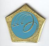 AVIATIE - MITING  AVIATIC medalie ACORDATA UNUI PARTICIPANT ROMAN, la cutie