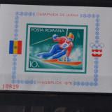 LP 903 colita nedantelata JO de iarna Innsbruck 1976, Sport, Nestampilat