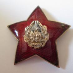 Rar! Cuc cascheta ofiter MI-R.P.R. anii 50