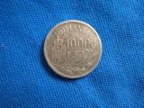 10000 LEI 1947, Tombac