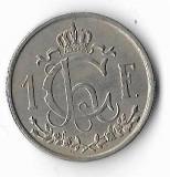Moneda  1 franc 1946 - Luxemburg, Europa