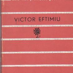 VICTOR EFTIMIU - VERSURI