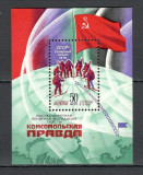 U.R.S.S.1979 Expeditie polara-Bl.  CU.1014