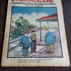 REVISTA VESELIA NR. 43/1926