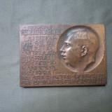 """Placheta  -Inaugurarea palatului """"Monitorului Oficial """" decembrie  1932"""