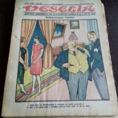 REVISTA VESELIA NR. 45/1925
