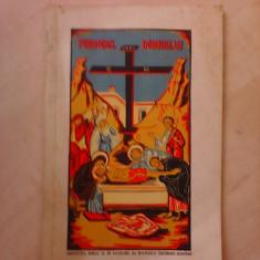 Prohodul Domnului , an 1942